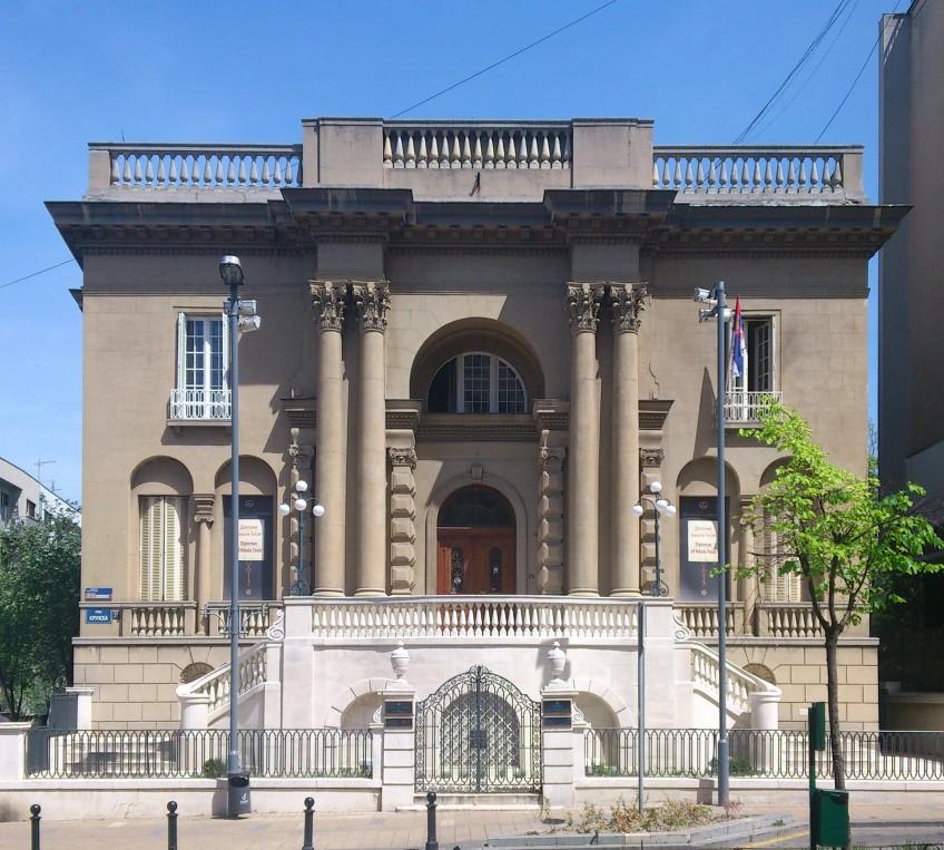 Condo Or Apartment Difference: Nikola Tesla Museum
