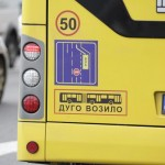 New prices for public transportation in Belgrade, belgrade public transport price