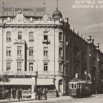 Hotel Bristol Belgrade – Belgrade stories and News/ Rockefeller's suite