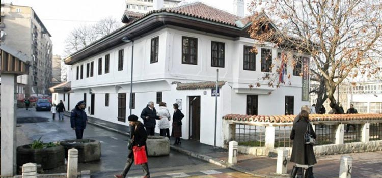 Muzej Vuka i Dositeja