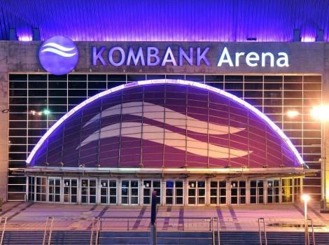 sport u beogradu beogradska arena apartmani beograd centar znamenitosti beograda