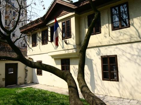 beogradski muzeji muzej vuka i dositeja beograd apartmani