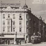 Hotel Bristol Belgrade – Belgrade stories and News/ Rockefeller's suite
