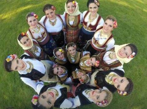 Beogradski festival folklora